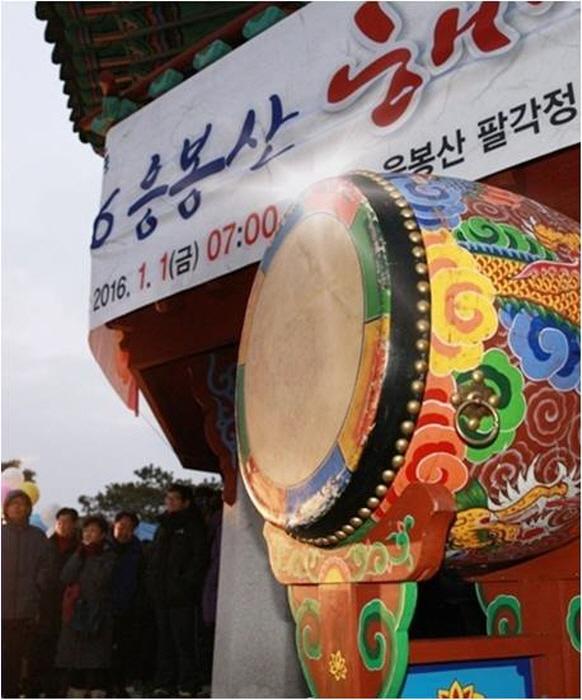 응봉산 해맞이축제 2018  사진