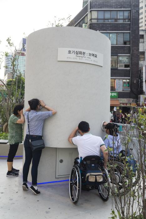 휠체어 접근성이 좋은 호기심화분