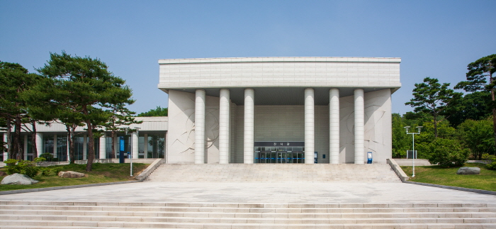 백범김구기념관
