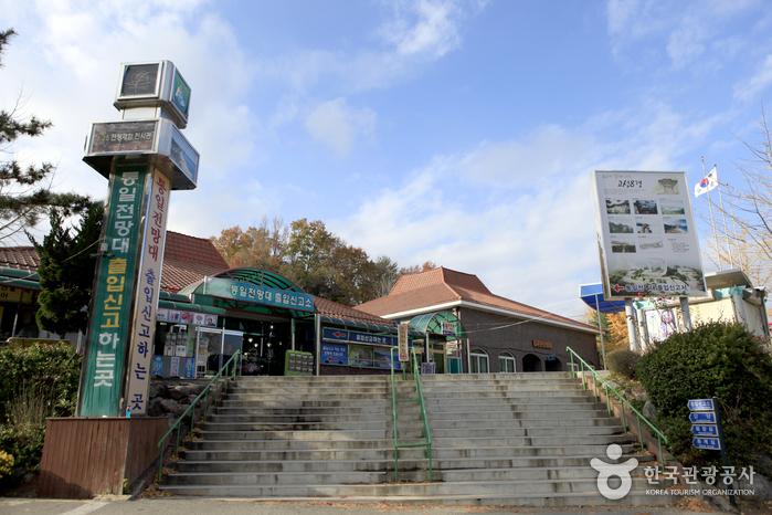 統一安保公園(통일안보공원)