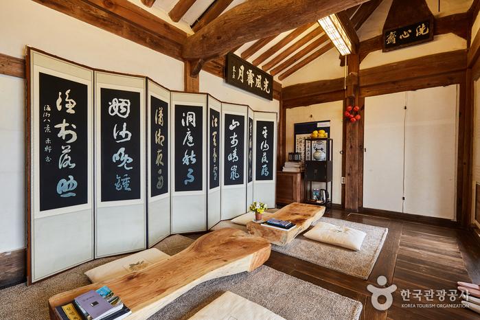 玉淵精舎[韓国観光品質認証](옥연정사 [한국관광 품질인증/Korea Quality])