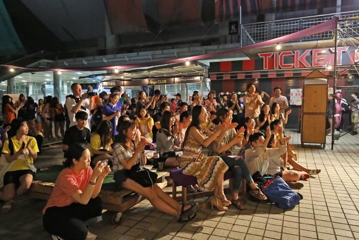 Seoul Fringe Festival (서울프린지페스티벌)