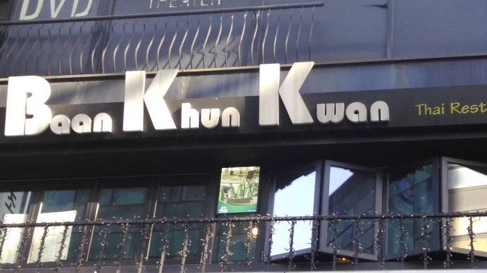 Baan Khun Kwan (반쿤콴(B.K.K))