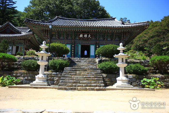 Daewonsa Temple (Jirisan Mountain) (대원사 (지리산))