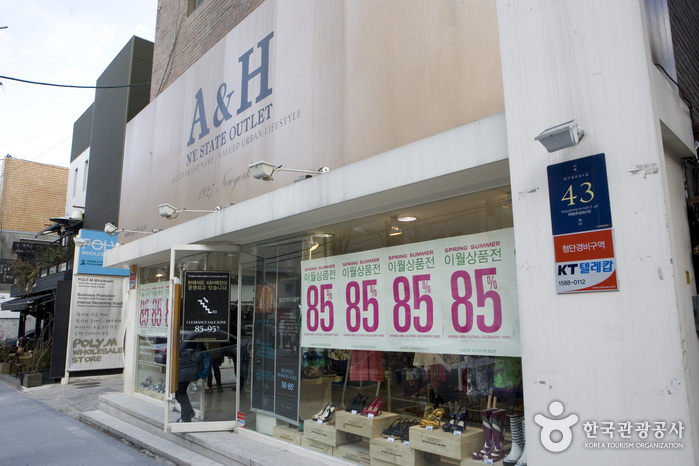 A&H NY State Outlet <BR>(에이앤에이치뉴욕스테이트아울렛)