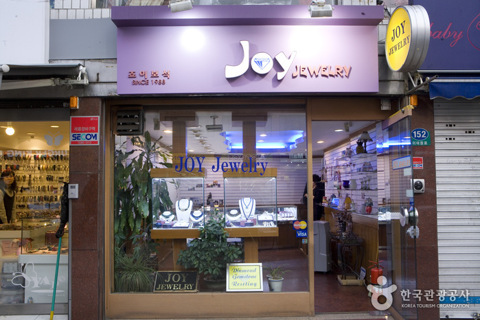 Joy Jewelry (조이 쥬얼리)