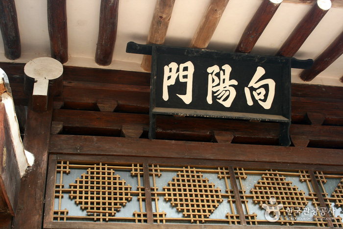 Nokdongseowon Confucian Academy (녹동서원)