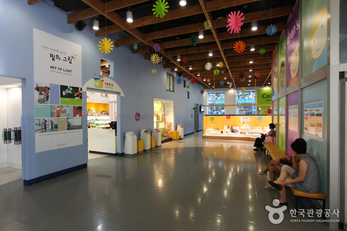 Closed : Samsung Children's Museum (삼성어린이박물관)