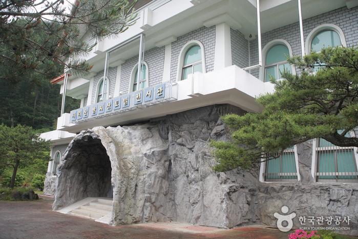 지리산 빨치산토벌 전시관