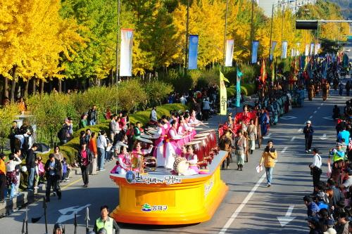 Hanseong Baekje Cultural Festival (한성백제문화제)