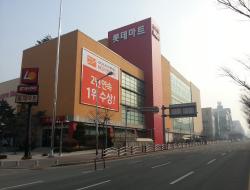 Lotte Mart - Iksan Branch (롯데마트 익산점)