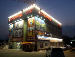 Lotte Hi-mart - Hwangseong Branch (롯데 하이마트 (황성점))