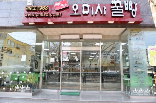 オミサクルパン(道南店)(오미사꿀빵(도남점))