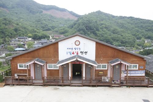 智異山1泊2日ペンション (지리산1박2일펜션)
