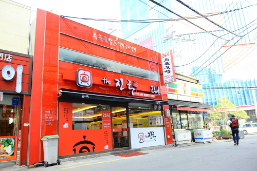 The Jincook - Sinchon Branch (더진국 신촌점)