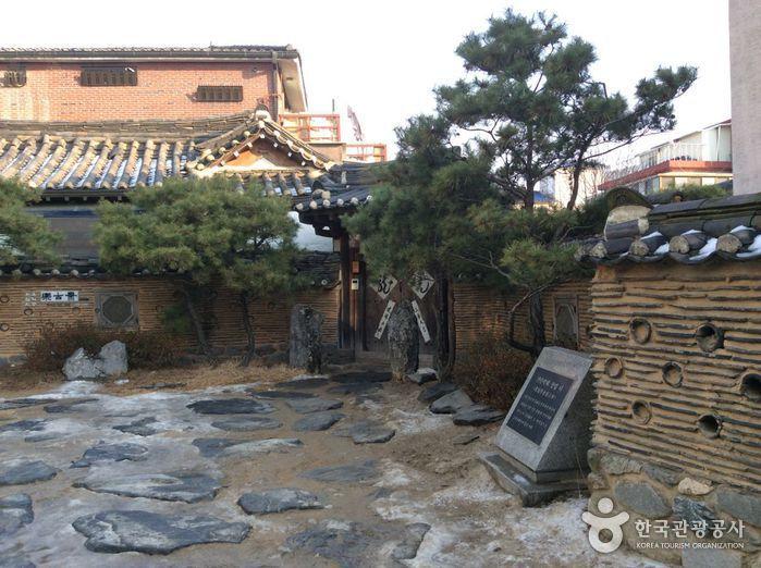 Rakkojae, l'expérience de la culture coréenne (락고재)