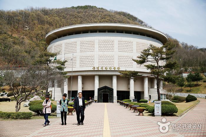 문경 석탄박물관