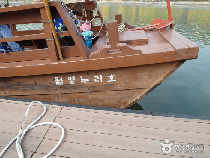Andongho Lake (안동호)