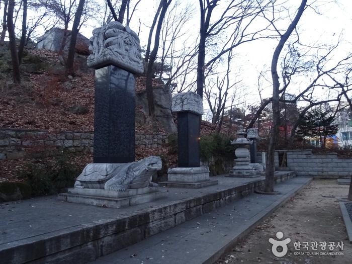 경국사(서울)