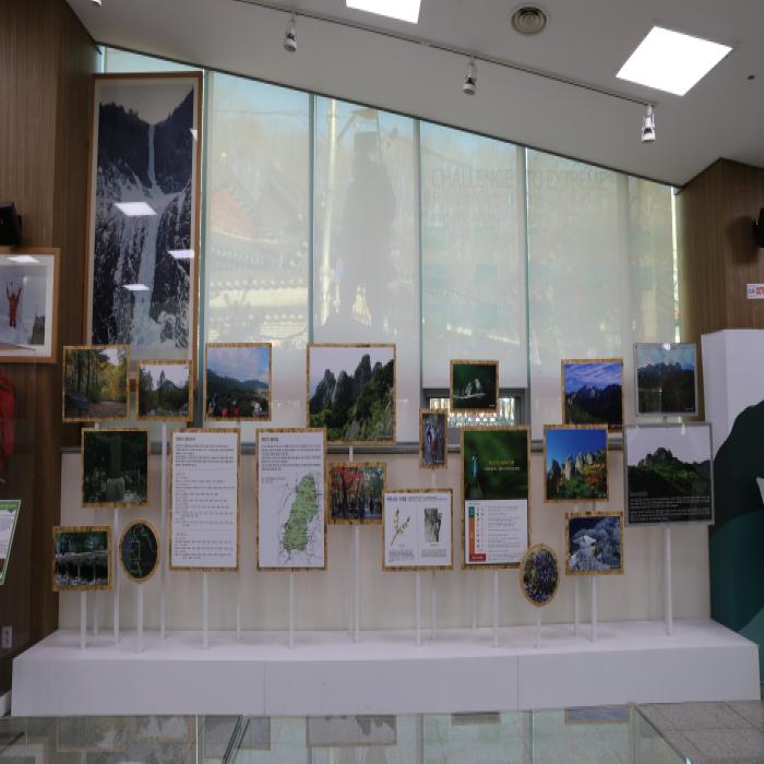 국립공원 산악박물관