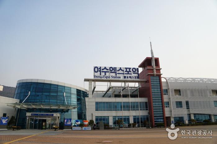 Bahnhof Yeosu-EXPO (여수엑스포역)