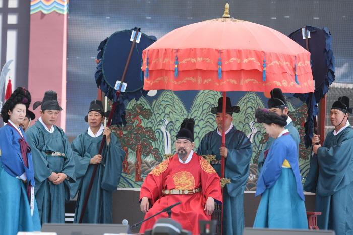 星州生命文化祭り(성주생명문화축제)