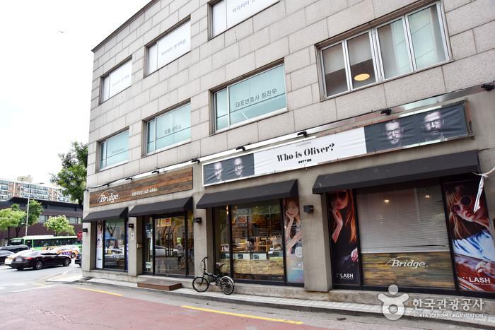 브릿지안경[한국관광 품질인증/Korea Quality]