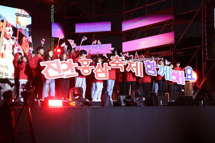 Фестиваль красного женьшеня в Чинане ([문화관광축제] 진안 홍삼축제)4