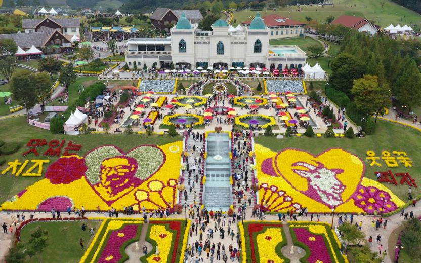 [문화관광축제] 임실N치즈축제 2021