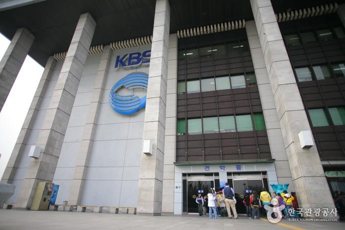 KBS On (KBS 온 (KBS견학홀))