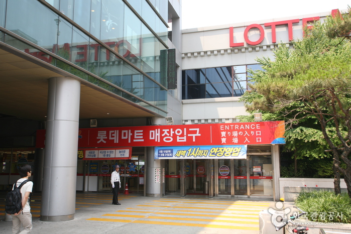 Lotte Mart am U-Bhf. Seoul Station (롯데마트-서울역점)