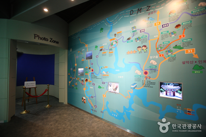 Pyeonghwa Dam Water Culture Center ( -)