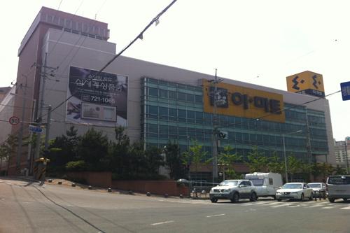 E-MART - Pohang Idong Branch (이마트 - 포항이동점)