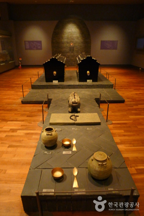 Gongju National Museum (국립공주박물관)