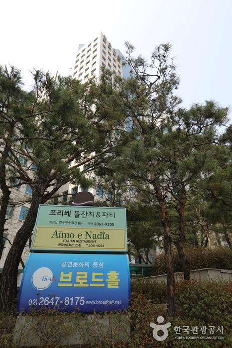아이모나디아(목동점)