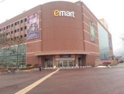 E-mart - Jinjeop Branch (이마트 진접점)