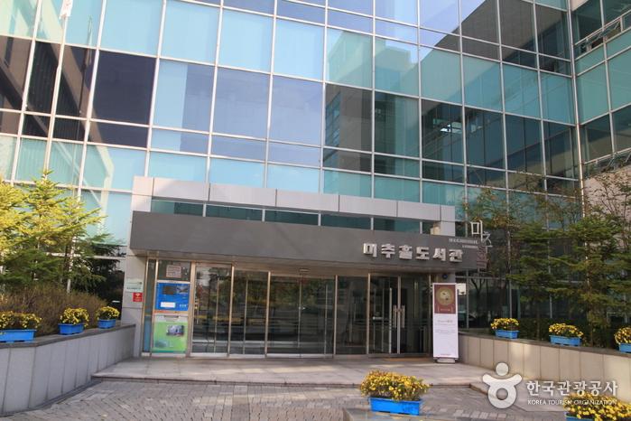 인천광역시 미추홀도서관