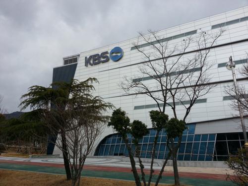 KBS昌原ホール(KBS 창원홀)