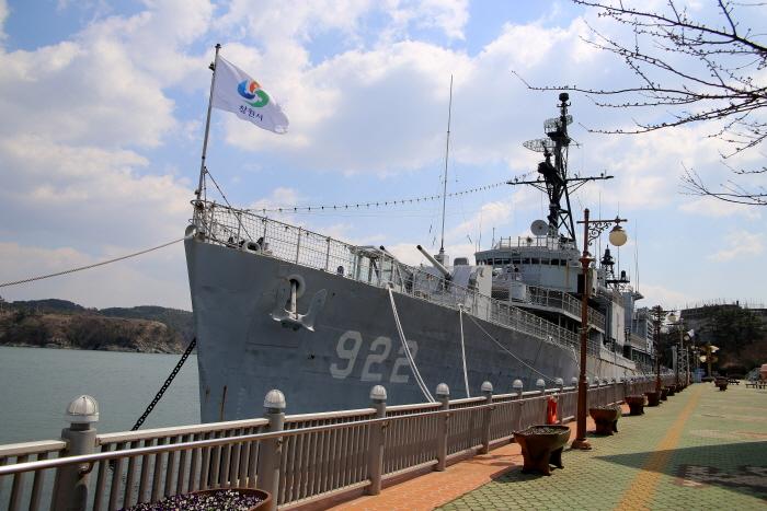 창원해양공원 군함전시관