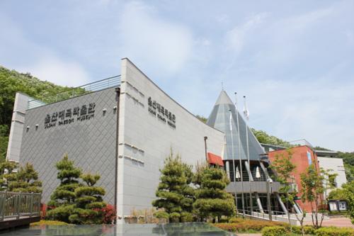Ulsan Daegok Museum (울산대곡박물관)
