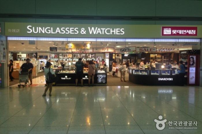 Lotte Duty Free Shop - Incheon Airport Branch (롯데면세점 (인천공항점))