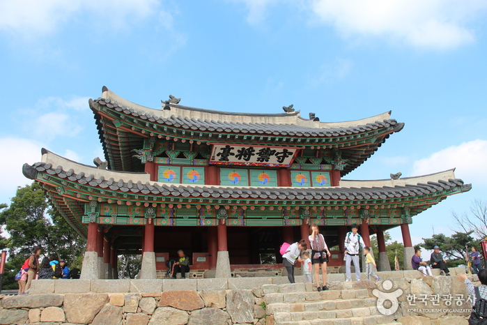 Sueojangdae Post (수어장대)