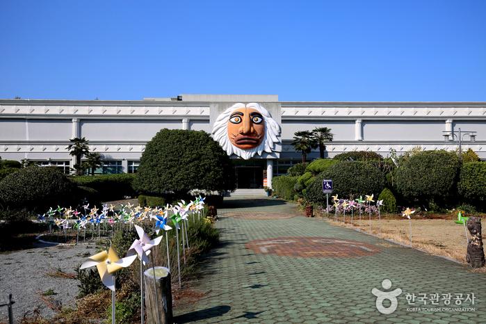남해국제탈공연예술촌