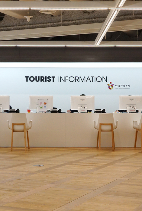KTO Tourist Information Center (TIC) Seoul Office (한국관광공사 관광안내센터)