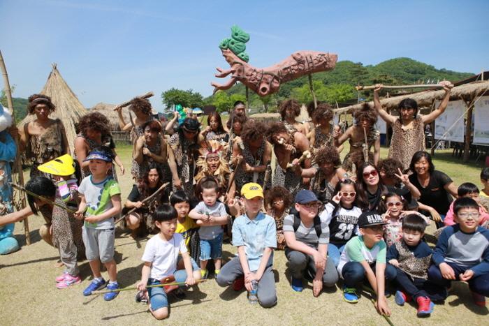 公州 石壮里世界旧石器祭り(공주 석장리 세계구석기축제)
