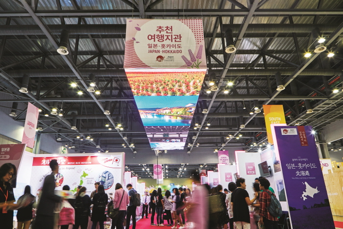 하나투어 여행박람회 (HANATOUR International Travel Show) 2019
