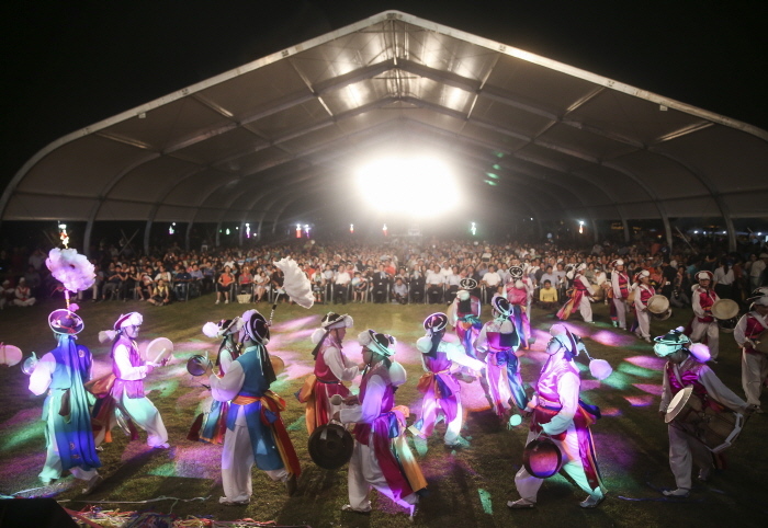 咸阳山参节함양산삼축제