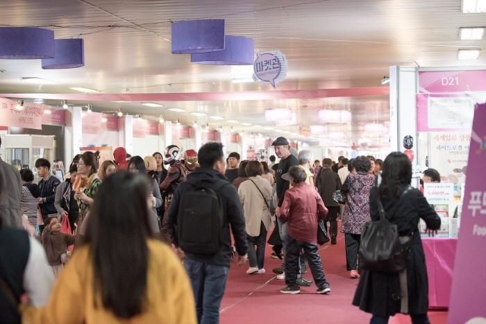 Exposition Cosmétiques et Beauté à Osong (오송화장품뷰티세계박람회)