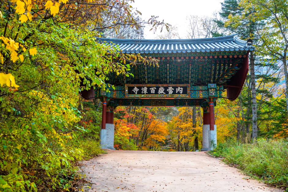 Tempel Baekdamsa (백담사)