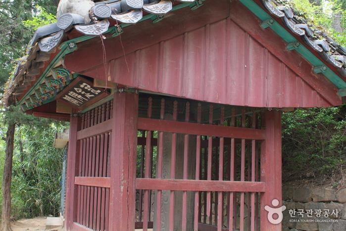 Cheokjudonghaebi & Daehanpyeongsutochanbi (삼척 척주동해비 및 평수토찬비)